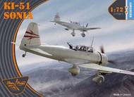 Mitsubishi Ki-51 'Sonia' ADVANCED KIT #CP72011