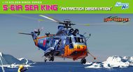 Cyber-Hobby  1/72 S-61A Sea King Antartica 1- Net Pricing CHC5111