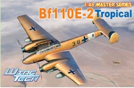 Cyber-Hobby  1/48 Messerschmitt Bf.110E-2- Net Pricing CHC5560