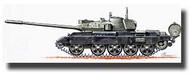 CMK Czech Master  1/87 T-55 AM2 Kladivo CMKHOV010
