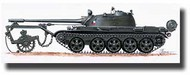 CMK Czech Master  1/87 T-55 KMT CMKHOV016
