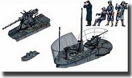 CMK Czech Master  1/72 U-Boot VII Exterior Set Part 1 (Turret) CMKN72004