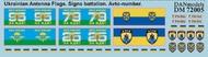 Dan Models  1/72 ATO (anti-terroristic operation), East Ukraine 2014. Part IV Ukrainian Antenna Flags. Signs battalion. Avto number DAN72005