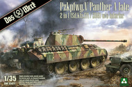 Pz.Kpfw.V Panther A Late 2 in 1 w/o Interior DW35011