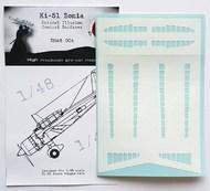 Mitsubishi Ki-51 Sonia Control Surfaces #DDMSM48004