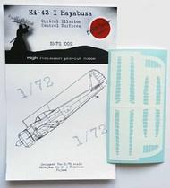 Nakajima Ki-43-I Hayabusa Control Surfaces Optical Illusion Mask #DDMSM72002