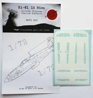 Kawasaki Ki-61-Id Hien Control Surfaces Optical Illusion Mask #DDMSM72003