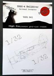 Curtiss SB2C-4 Helldiver Naional Insignia #DDMVM32041