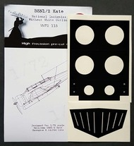 Nakajima B5N1/B5N2 'Kate' National Insignia paint masks without white outline #DDMVM72115