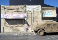 "Dioramas Plus  1/35 Iraqi Street Building Front w/Base (8""x10.5"") DPL18"