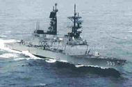 DML/Dragon Models  1/350 USS Kidd DDG-993 - Pre-Order Item DML1014