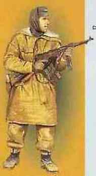 DML/Dragon Models  1/16 German Panzer Grenadier '43 DML1613