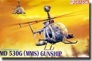 DML/Dragon Models  1/35 MAC/DAC 530G(MMS) Gunship DML3526