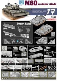 IDF M60 Tank with Dozer Blade #DML3582