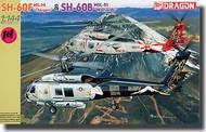 DML/Dragon Models  1/144 SH-60F & SH-60B DML4621