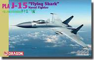 DML/Dragon Models  1/144 PLA J-15  Flying Shark  Naval Fighter DML4627