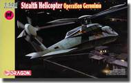 DML/Dragon Models  1/144 Stealth Helicopter  (Twin Pack)  DML4628