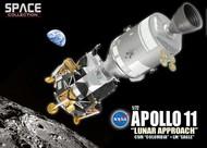DML/Dragon Models  1/72 NASA: Apollo II Lunar Approach CSM Columbia & Lunar Module Eagle (Assembled Die Cast) DML50375
