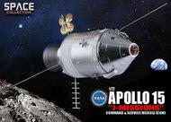 DML/Dragon Models  1/72 NASA: Apollo 15 J-Mission CSM (Assembled Die Cast) DML50397