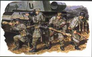 DML/Dragon Models  1/35 German Grenadier Prussia '45 DML6057