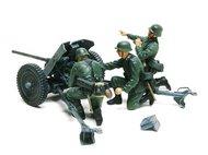 DML/Dragon Models  1/35 3.7cm Pak 36 w/ Crew DML6152