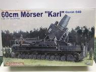 DML/Dragon Models  1/35 60cm Morser 'Karl' DML6179