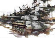 DML/Dragon Models  1/35 T-34/76 Mod. 1941 DML6205