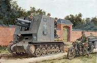 15cm s.IG.33(Sf) auf Pz.Kpfw.I Ausf.B Smart Kit #DML6259