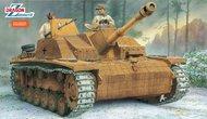 DML/Dragon Models  1/35 10.5cm StuH 42 Ausf G Tank w/Zimmerit DML6454