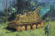 Sd.Kfz.138/1 Geschutzwagen 38 H fur s.IG.33/1 #DML6470