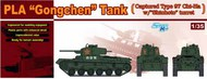 PLA Gongchen Tank (Captured Type 97 Chi-Ha with Shinhoto New Turret #DML6880