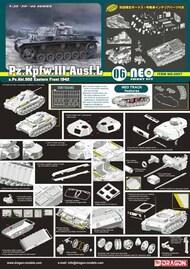Pz.Kpfw.III Ausf.L s.Pz.Abt.502 Eastern Front 1942 NEO Smart Kit #DML6957