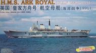 DML/Dragon Models  1/700 HMS Ark Royal (Gulf War 1991) DML7030