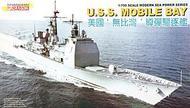 DML/Dragon Models  1/700 U.S.S. Mobile Bay DML7035