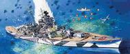 DML/Dragon Models  1/700 Battleship Tirpitz DML7047