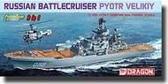DML/Dragon Models  1/700 Russian Navy Pyotr Veliky (3 in 1) DML7074