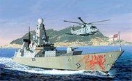 HMS Dragon Type 45 Batch 2 Destroyer #DML7109