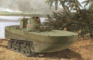 DML/Dragon Models  1/72 IJN Late Type 2 Ka-Mi Amphibious Tank w/Floating Pontoon Late Production- Net Pricing DML7486