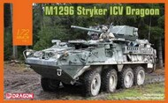 M1296 Stryker Dragoon Infantry Carrier Vehicle DML7686