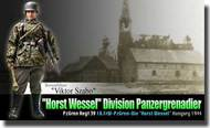 DML/Dragon Action Figures  1/6 Viktor Szabo (Rottenfuhrer) - Horst Wessel Division Panzergrenadier, Pz.Gren Regt 39 DRF70821
