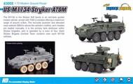 Dragon Armour  1/72 US M1134 Stryker ATGM (pre-painted/pre-built) DRR63005