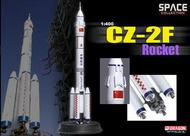 Dragon Wings  1/400 CZ-2F Rocket Chang Zheng2F- Net Pricing DRW56253