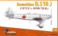 Dewoitine D.510J Monoplane Fighter - Pre-Order Item #DWN32005
