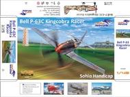 Dora Wings  1/48 Bell P-63A Kingcobra Racer (Sohio Handicap) DWN48007