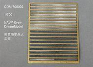 Dream Model  1/700 Modern Navy Crew DM700002