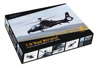 Harbin Z-19 PLA Amy Attack Helicopter with etched parts #DM720011