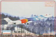 McDonnell-Douglas MD-90 'JAS' #EEX1441283