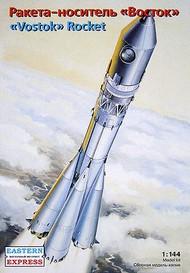 Eastern Express  1/144 Vostok Russian Carrier Rocket EEX14451