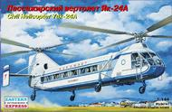 Yakovlev Yak-24A civil Helicopter #EEX144514