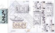 Echelon Fine Details  1/35 UN Indian T72M1's in Somalia for TAM (D)<!-- _Disc_ --> ECH356027